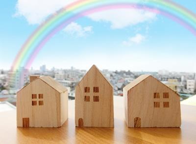 住宅ローンが残っていても新居買い替えの住宅ローンが組めるって本当?
