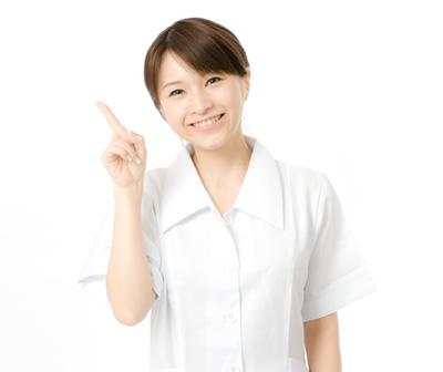 看護師さん募集中です。妊娠中・産後の産休中の方向けの求人